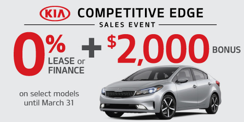 Competitive Edge Sales Event